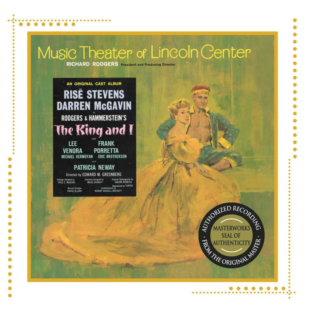 Music Theater of Lincoln Center Cast Recording (1964)