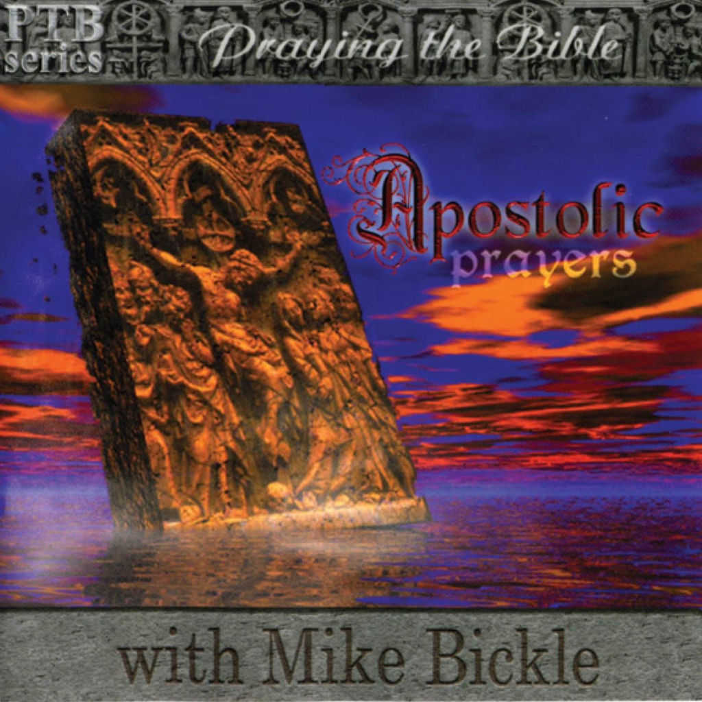 Mike Bickle