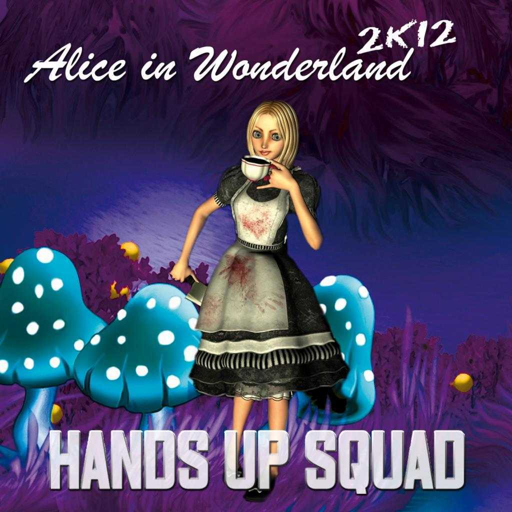 Hands Up Squad