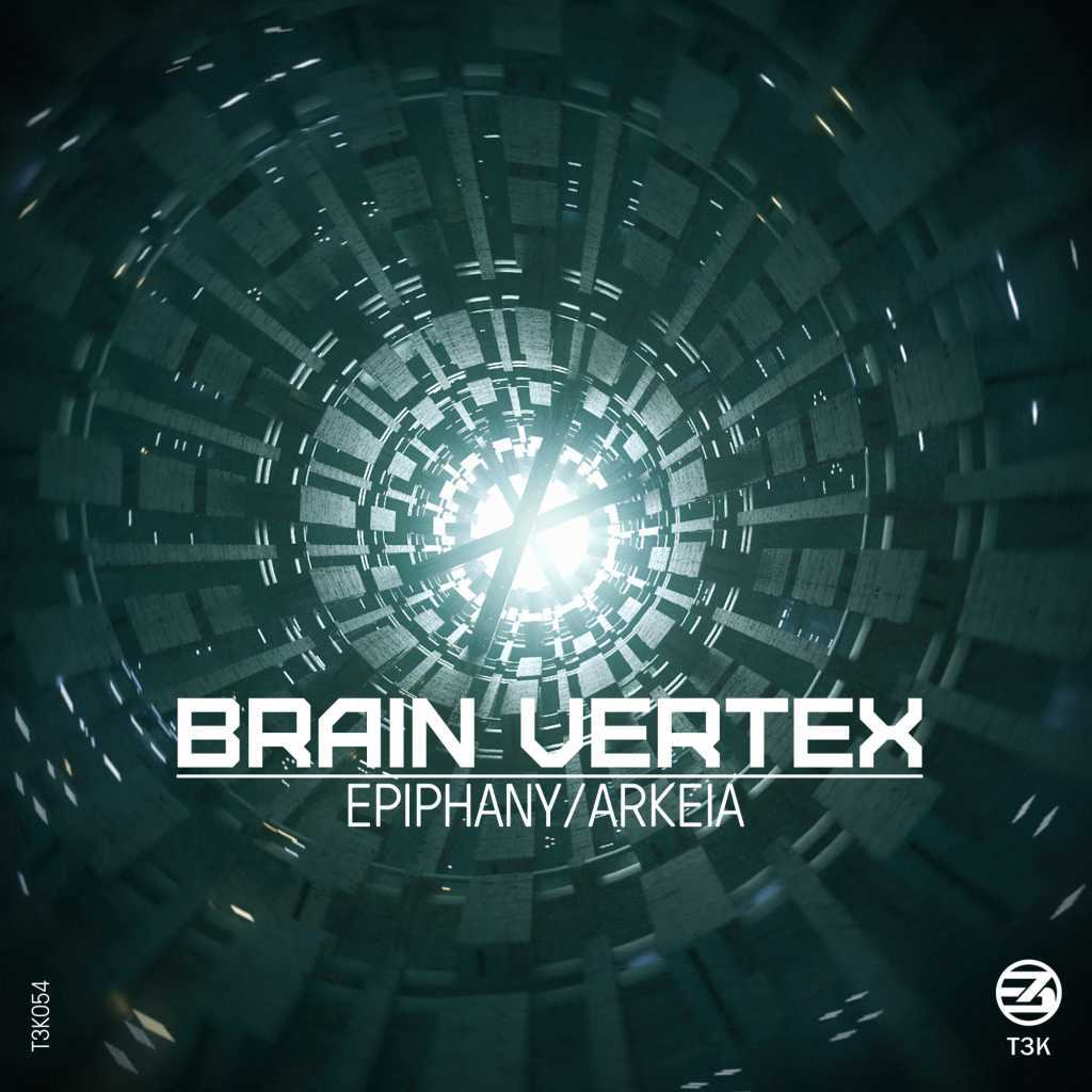 Brain Vertex