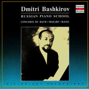 Russian Piano School. Dmitri Bashkirov - vol.2