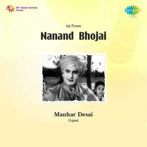 Nanand Bhojai (Original Motion Picture Soundtrack)