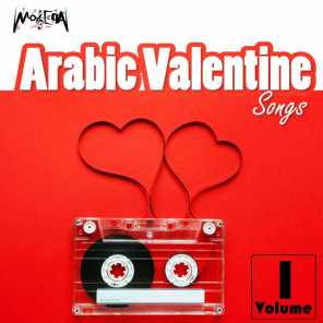 Arabic Valentine Songs, Vol. 1