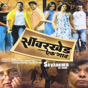 Savarkhed Ek Gaon (Original Motion Picture Soundtrack)