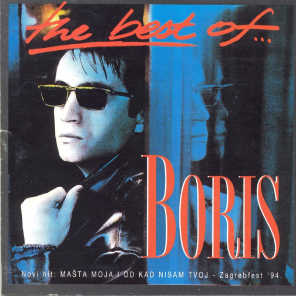 The Best Of Boris