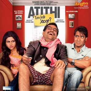 Atithi Tum Kab Jaoge? (Original Motion Picture Soundtrack)