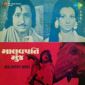 Malavpati Munj (Original Motion Picture Soundtrack)
