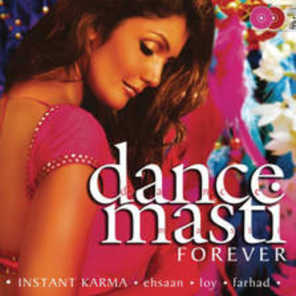 Bahon Mein Chali Aao (The 'Hold U Tight' Mix)