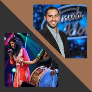 Arab Idol Exclusive Songs | Play for free on Anghami
