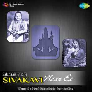 Sivakavi (Original Motion Picture Soundtrack)