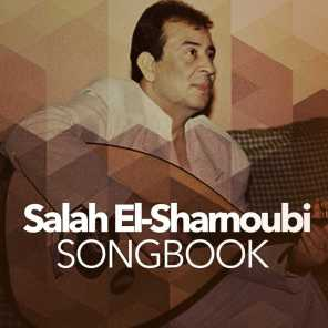 Salah El-Sharnoubi Songbook