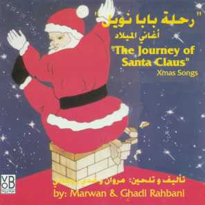 The Journey of Santa Claus: Xmas Songs