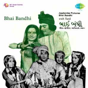 Bhai Bandhi (Original Motion Picture Soundtrack)