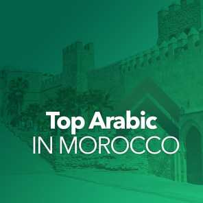 Top Arabic in Morocco | Play on Anghami